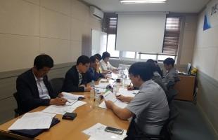 지역참여형 환경연구 사업계획 발표회